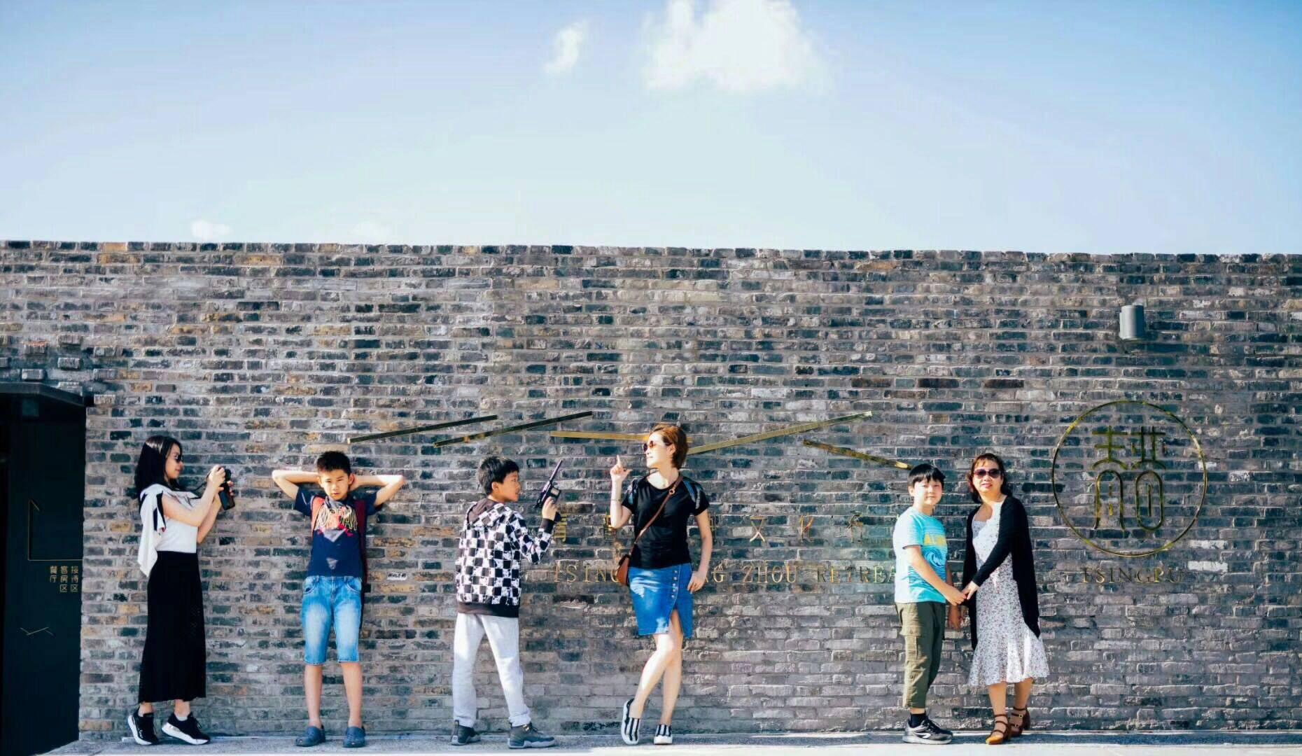 青普文化行馆·扬州瘦西湖 (120万块老砖交叠出最宜人居度假空间)